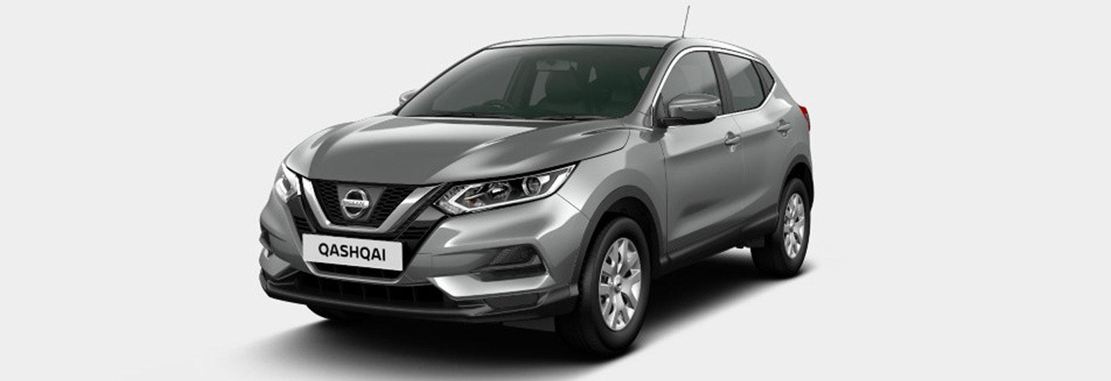 Nissan X Trail 2018 Colours U003eu003e Nissan Qashqai Colours Guide And Prices    Carwow